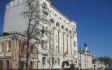 посольство кр в рф.jpg