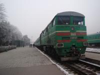 поезд.png