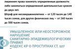 IMG_20200330_193012_111.jpg