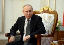 Путин Владимир.jpg