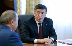 президент Таир Бакиров ГСБЭП.jpg