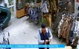 убийство китайца.png