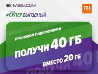 MegaCom_MiStore.jpg