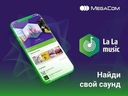 MegaCom_Lala Music.jpg