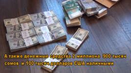 обыск зилалиев.png