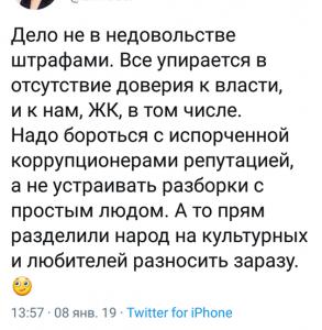 сурабалдиева пост.png