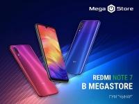 MegaCom_MegaStore_RedmiNote.jpg