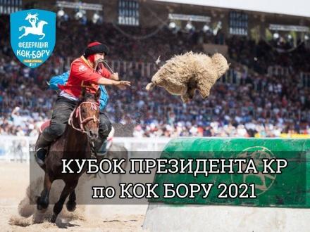 IMG_20210722_211632_159.jpg