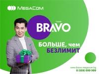 MegaCom_Bravo_ru.jpg