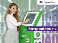 Терминалы_НЬЮ.jpg