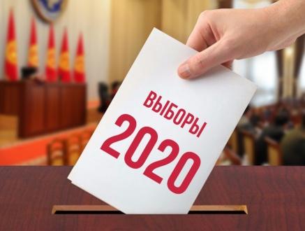 vybory-4.jpg
