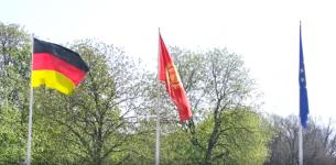 флаг кр в германии.png