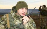 пограничники украины.jpg