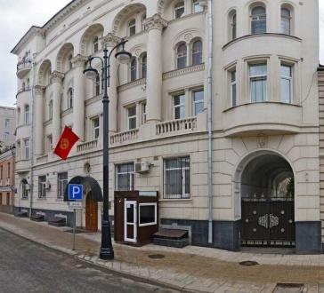 посольство в москве.jpg