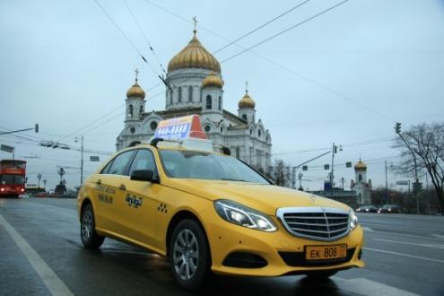 taxi138.jpg