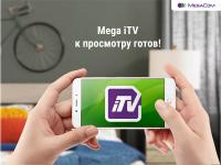 Mega iTV_megacom.png
