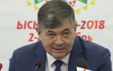Олег панкратов министр экономики.png
