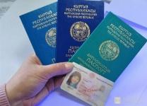 ГРС паспорта.jpg
