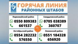 947842.afda904db2b53717503a10aa8547be40.jpg
