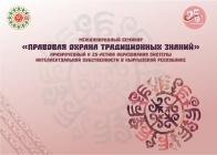 кыргыз патент ВИК.jpg