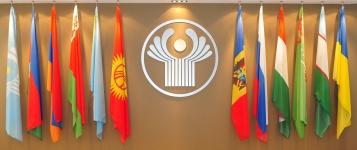 СНГ флаги.jpg