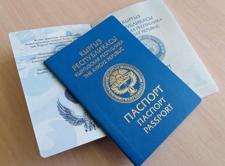 pasport-kirgizii0-e1560243524101-1160x858.jpg