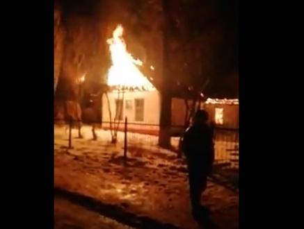 пожар в Оше.jpg