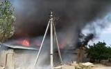 пожар.png