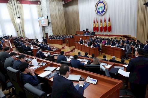 parlament-kyrgyzstan2.jpeg