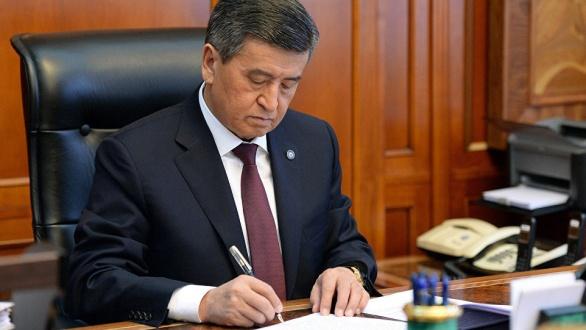 президент подписал.jpg