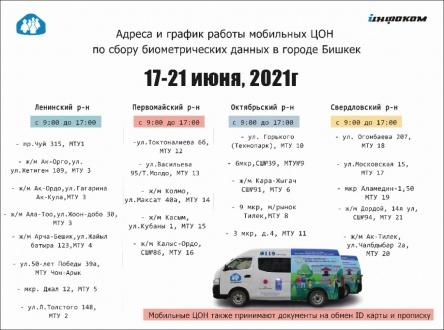 IMG-20210617-WA0023.jpg